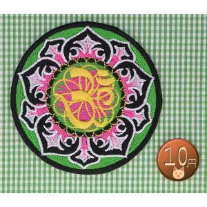 【送料62円】アジアンアートH/緑/オームマーク/アイロンアップリケワッペン/刺繍/梵字 siripohn