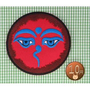 【送料62円】アジアンアートL/ブッダズアイ/アイロンアップリケワッペン/刺繍 siripohn