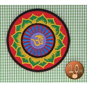 【送料62円】アジアンアートJ/オームマーク/アイロンアップリケワッペン/刺繍/梵字 siripohn