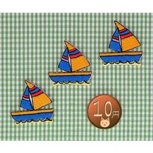 【送料62円】ミニヨットB/3枚セット/アイロンアップリケワッペン/刺繍/乗り物/船/海|siripohn