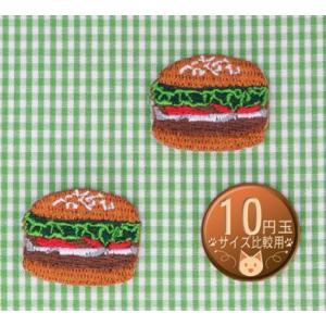 【送料62円】ハンバーガーs/2枚セット/アイロンアップリケワッペン/刺繍ファストフード/お弁当/クッキング/料理/キッチン|siripohn