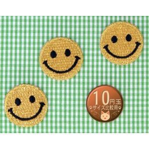 【送料62円】スマイルS金/3枚セット/アイロンアップリケワッペン/刺繍/ニコちゃんマーク/ニコニコ|siripohn