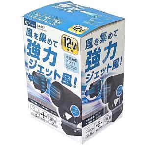送料無料 cretom(クレトム) 自動車専用 薄型扇風機 強風タイプ SA307