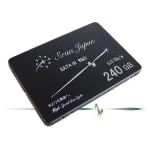 シリウスSSD 2.5インチ SATA 3  6.0Gb/s...