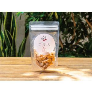 フリーズドライチキン(鶏肉) ダイスカット 30g|siro-shop