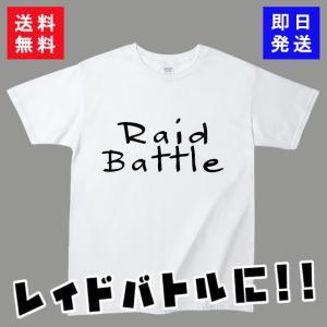 ポケモンGO Tシャツ レイドバトル2 カットソー 半袖