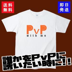 ポケモンGO Tシャツ PVP with me カットソー 半袖