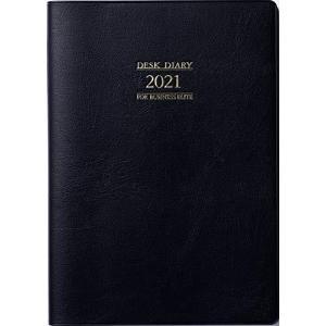 高橋 手帳 2021年 A5 ウィークリー デスクダイアリー 黒 No.67 (2021年 1月始まり) siromaryouhinn