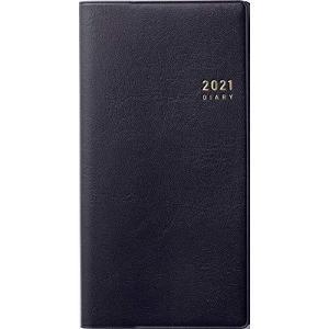 高橋 手帳 2021年 マンスリー ニューダイアリー 8 茶 No.75 (2020年 12月始まり) siromaryouhinn