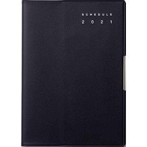 高橋 手帳 2021年 B6 ウィークリー フェルテ 2 黒 No.232 (2020年 12月始まり) siromaryouhinn