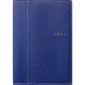 高橋 手帳 2021年 B6 ウィークリー シャルム 5 ネイビー No.355 (2021年 1月始まり) siromaryouhinn