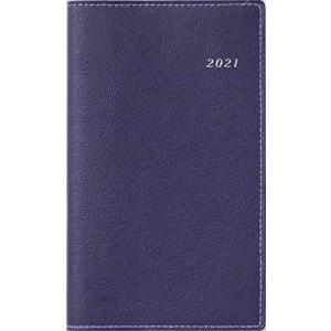 高橋 手帳 2021年 4月始まり ウィークリー ニューダイアリー カジュアル 4 紫 No.824 siromaryouhinn
