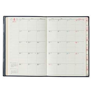 能率 ペイジェムファミリー 手帳 2021年 4月始まり B6 マンスリー 月曜始まり ネイビー 9975 siromaryouhinn