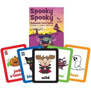 スプーキー スプーキー ハロウィーン 英語 カードゲーム|siromaryouhinn