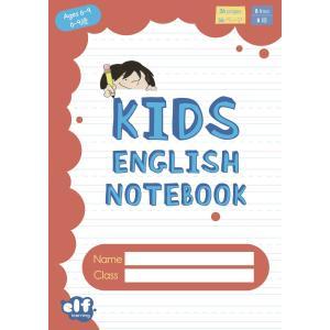 英語 Kids English Notebooks レッド レベル 1 ノート5冊セット|siromaryouhinn