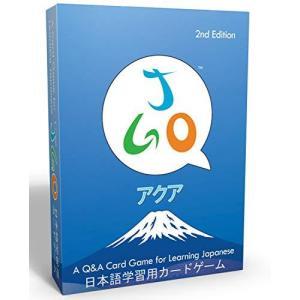 JGO アクア レベル1 第2版 日本語 カードゲーム|siromaryouhinn