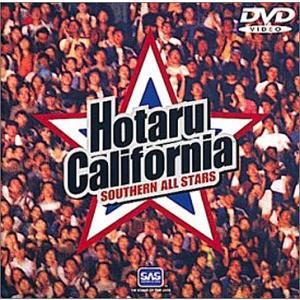HOTARU CALIFORNIA [DVD]|siromaryouhinn