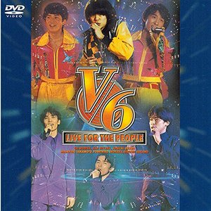 LIVE FOR THE PEOPLE [DVD]|siromaryouhinn