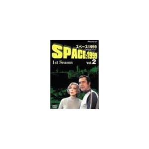 スペース1999 1st season Vol.2 [DVD]|siromaryouhinn