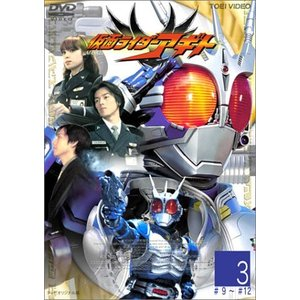 仮面ライダーアギト VOL.3 [DVD]|siromaryouhinn