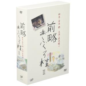 前略おふくろ様II DVD-BOX|siromaryouhinn