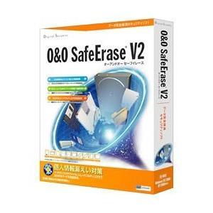 O&O SafeErase V2|siromaryouhinn