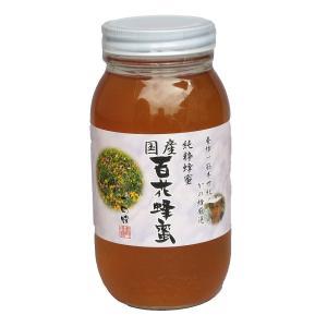 かの蜂 国産百花蜂蜜 1000g siromaryouhinn
