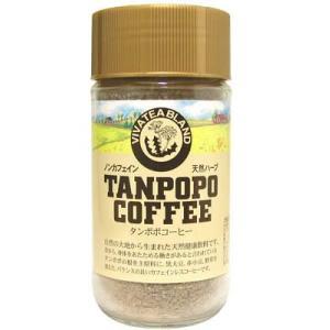 ノンカフェイン タンポポコーヒー 290g siromaryouhinn