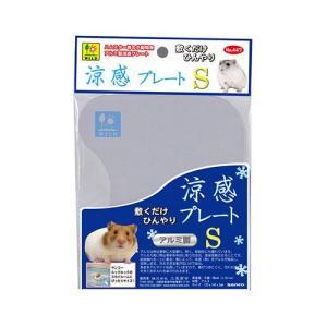 SANKO 涼感プレート S|siromaryouhinn