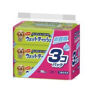 ユニ・チャームペット ペット用ウェットティッシュ つめかえ用 70枚入×3個|siromaryouhinn