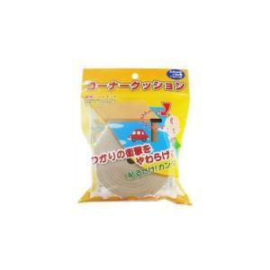 カーボーイ コーナークッション 2.0m 茶|siromaryouhinn