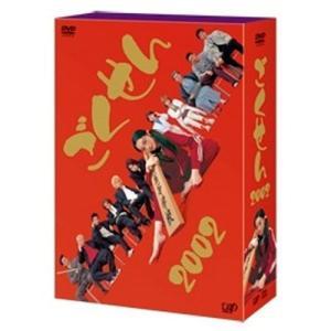ごくせん 2002 DVD-BOX|siromaryouhinn