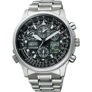 [シチズン]CITIZEN 腕時計 PROMASTER プロマスター エコ・ドライブ 電波時計 スカイシリーズ ジェットセッター クロノグラフ PMV65-2271 メンズ|siromaryouhinn