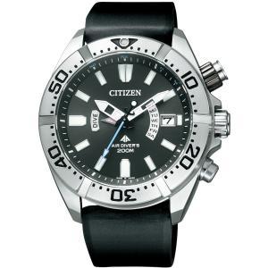 [シチズン]CITIZEN 腕時計 PROMASTER プロマスター エコ・ドライブ 電波時計 マリンシリーズ 200m ダイバー PMD56-3083 メンズ|siromaryouhinn