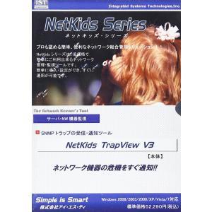 NetKids TrapView V3 本体|siromaryouhinn