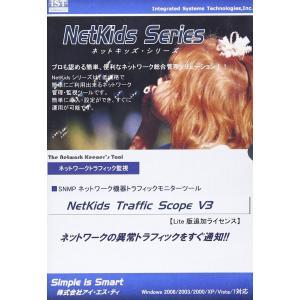 NetKids Traffic Scope V3 Lite版追加ライセンス|siromaryouhinn
