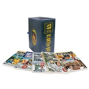 水曜どうでしょう コンプリートBOX Vol.3 [DVD]|siromaryouhinn
