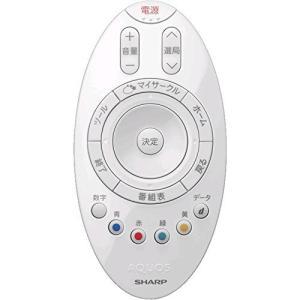 シャープ(SHARP)液晶テレビ 純正リモコンGA982WJSA(0106380357)|siromaryouhinn