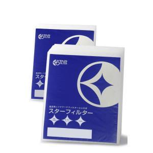 換気扇フィルター 交換用 12枚(6枚入×2袋)不燃性・高除去率のガラス繊維タイプ 厚手 [372×350mm枠用] スターフィルター レンジフードフィルター カバー SF03|siromaryouhinn
