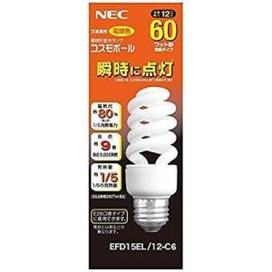 NEC 電球形蛍光ランプ コスモボールD形60W電球色 EFD15EL/12-C6 siromaryouhinn