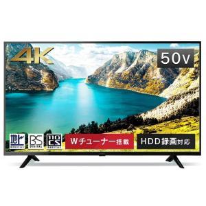 アイリスオーヤマ 50型 4K対応 液晶 テレビ 50インチ ブラック 50UB10P|siromaryouhinn