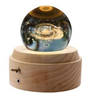 オルゴール 月のランプ 宇宙 誕生日プレゼント間接照明 ベッドサイドランプ LEDライト USB充電 おしゃれ 木製 手作り 結婚記念日 結婚祝い 卒業祝い クリスマス|siromaryouhinn