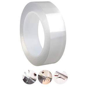 RICISUNG 隙間テープ 防水テープ 防カビテープ 補修テープ 透明 のり残らず 繰り返し 強力 多機能 防油 防水 防カビ 汚れ防止 耐熱 台所 洗面台 浴槽まわり (0.5 siromaryouhinn
