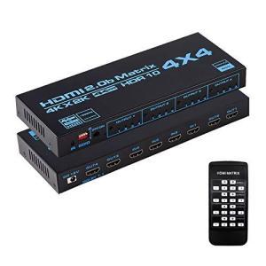 4K 60Hz HDR対応 HDMIマトリックス セレクター 4入力4出力 EDIDエクストラクタ IRリモート HDMI切替 分配器 スプリッター HDMI 2.0b HDCP 2.2 ATMOS 7.1 3D YUV|siromaryouhinn