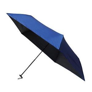 まるで無重力! 超軽量 晴雨兼用折りたたみ傘 Gゼロポケット傘 (ネイビー) siromaryouhinn