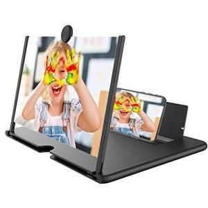 【2021最新版】16インチ スクリーンアンプ スマホ拡大鏡スタンド MAXKU HD 5倍 3D 携帯 スクリーン拡大器 携帯電話スクリーンアンプ スタンド折り畳み式 360°自|siromaryouhinn