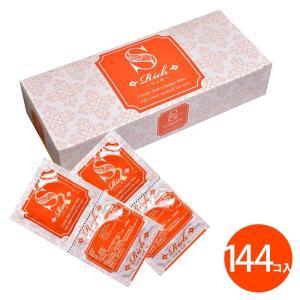 コンドーム 業務用 リッチ コンドーム 144個入 Sサイズ