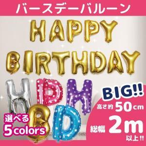 お誕生日のお祝いや、記念日のデコレーションに定番の数字ビッグバルーン。  ・サイズ高さ約40cm横2...