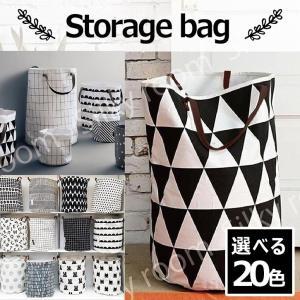ストレージ バッグ 北欧柄 おもちゃ入れ お片付けバッグ ランドリーバッグ ストレージバッグ ストレージボックス(silkyroom) インテリア モノトーン 収納袋の写真