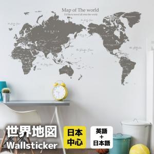 世界地図 ウォールステッカー ポスター 貼ってはがせる モノトーン 日本語 英語 グレー ブラウン ...